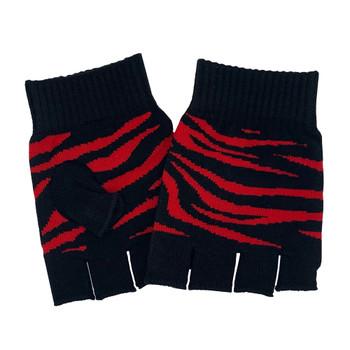 Red Zebra Animal Print Fingerless Gloves