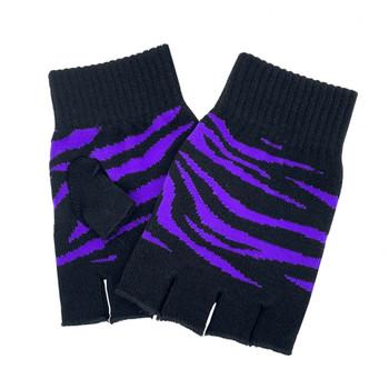 Purple Zebra Animal Print Fingerless Gloves