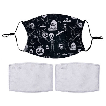 Halloween Ghostly Party Protective Face Mask