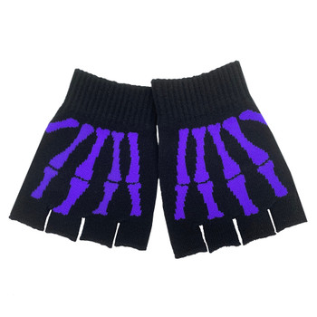Purple Skeleton Bones Fingerless Gloves