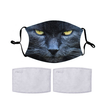 Gray cat face covering protective mask.