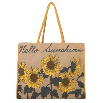 Hello Sunshine Burlap Shopper Tote Bag