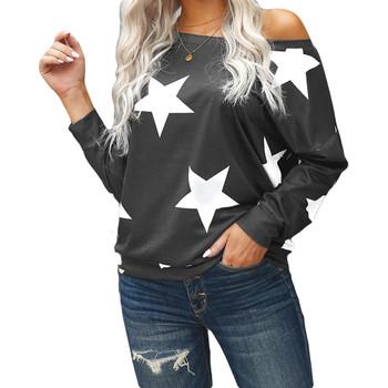 Gray shirt with white stars.