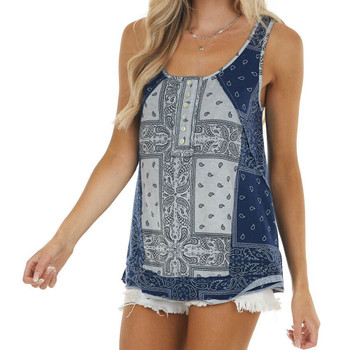 Navy Paisley Cotton Knit Tank Top front view