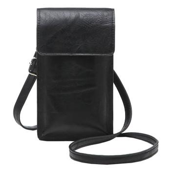 Black Vegan Leather Crossbody Wallet