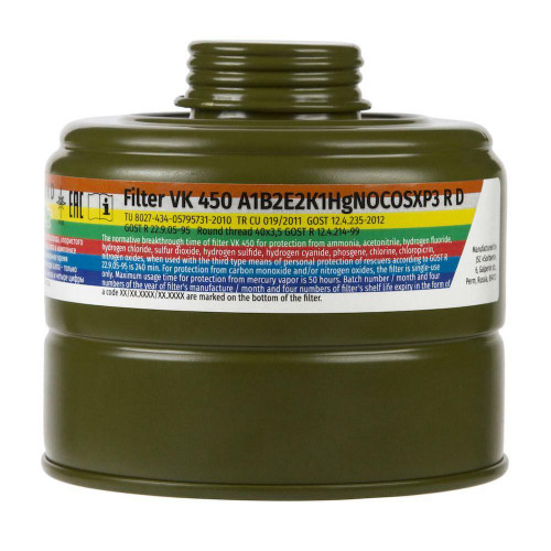 MIRA Safety MIRA Safety VK-450 CO/CBRN Smoke/ Carbon Monoxide 40mm Gas Mask Filter - 13.5 Year Shelf Life or Fits CM-6M and CM-7M Gas Mask