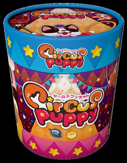 Circus Puppy 3d box