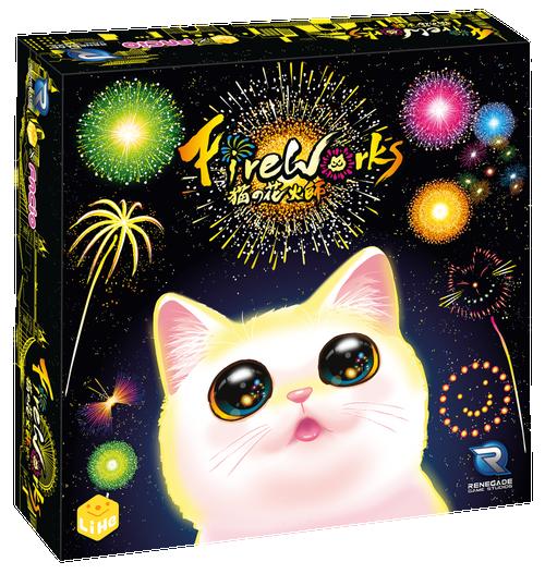 Fireworks 3d