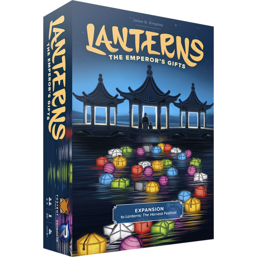 Lanterns: The Emperor's Gifts 3d