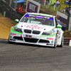 Hard Motorsport BMW E36 Kidney Grill Aero Plates Factory on BMW Motorsport Chassis Touring Cars