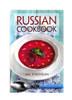 Kira Petrovskaya's Russian Cookbook