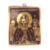 St. Sergius of Radonezh (Преподобный Сергий Радонежский)