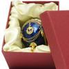 Wedding Ring/Engagement Ring Presentation Egg