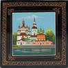 """Decorative Painted Box """"Veliky Ustyug"""""""