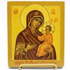Hodigitria  Mother  of God Icon