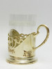 "Vintage ""Kiev"" Ukrainian Tea Glass Holder"