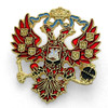 Russian Double Headed Eagle Enamel Lapel Pin