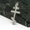 Sterling Russian Orthodox Cross
