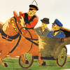 Galloping Troika