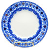 Arches Dessert Plate [Lomonosov]