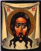 The Holy Face (Христос Нерукотворный)