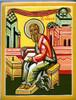Apostle and evangelist St. Matthew (Апостол и евангелист Св. Матфей)