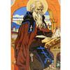St. Nestor the Chronicler,  by Vasnetsov (detail)