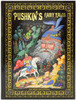 Cover of Puskin's Fairy Tales