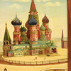 St Basil's Cathedral Small Oil Painting