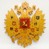 Russian Royal Crest Painted Wood Cutout