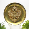Imperial Eagle of Russia Centerpiece