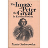 Image of Peter the Great in Russian Fiction