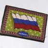 Royal Workshop - 1913 Rubles
