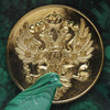 The Tsar's Falcon Malachite - IRAA