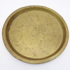 Russian Spun Brass Small Round Serving Tray