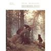 Ivan Ivanovich Shishkin [Masters of Russian Painting]