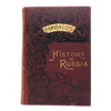 Alfred Rambaud. History of Russia from the Earliest Times to 1880: Volume I.