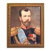"""Tsar Nicholas II Lithograph [23""""x19""""]"""