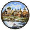Rostov the Great Porcelain Plate
