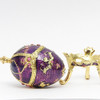 "Elegant Royal Purple Egg Box [2½""]"