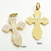 Small White Enamel Cross Front and Back