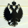 Russian Double-Headed Eagle Silhouette