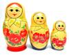 Vyatka 10 pc Matryoshka Nesting Doll