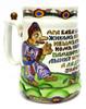 "Majolica ""Lubok"" Beer Mug"
