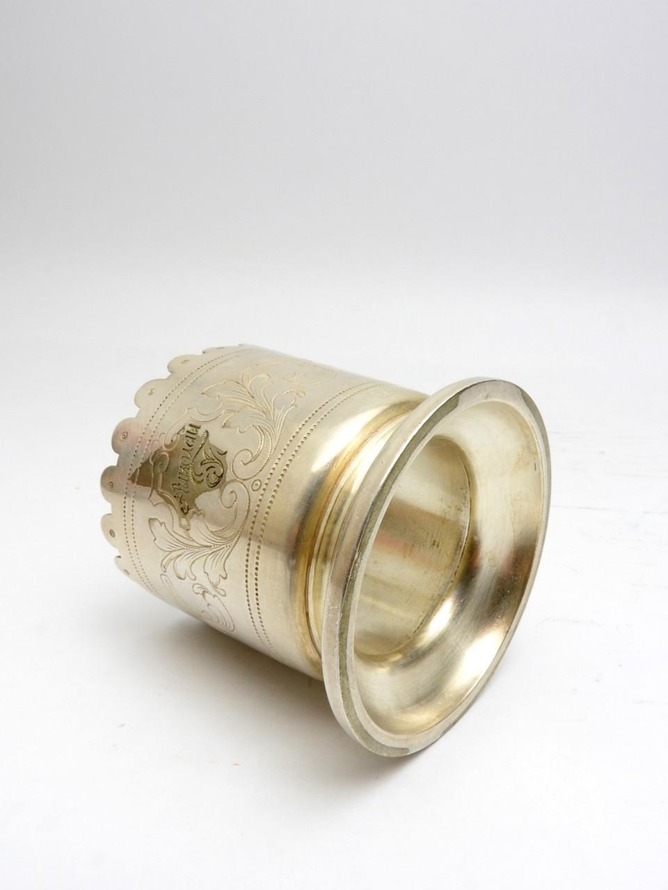 Antique Austria-Hungarian Empire Tea Glass Holder
