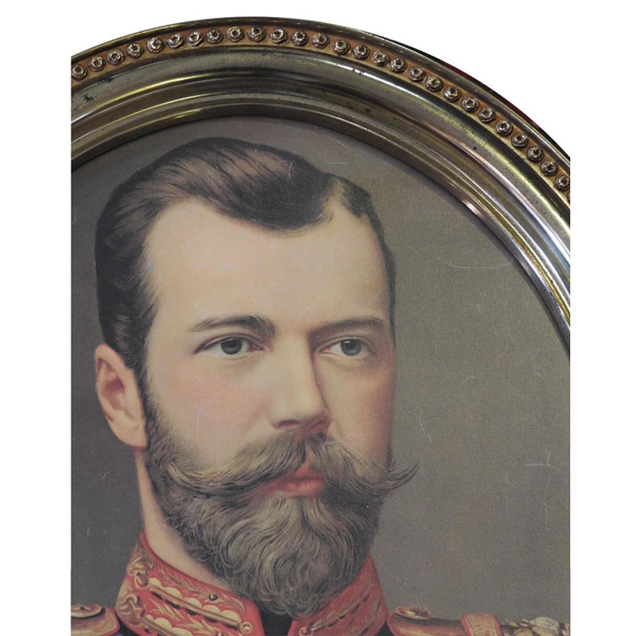 Tsar Nicholas II Lithograph Portrait