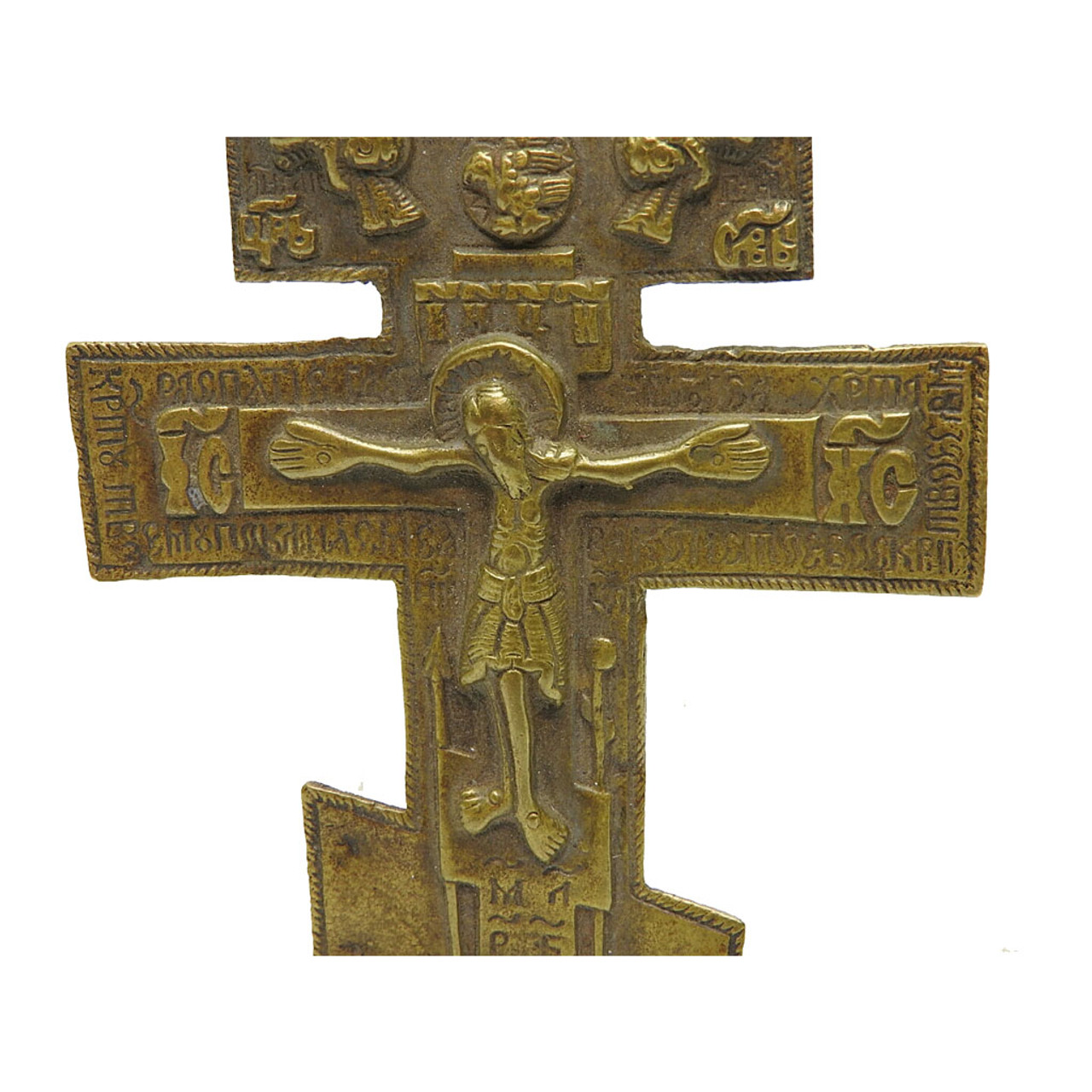 "Antique Brass Russian Cross ""Crucifixion"""