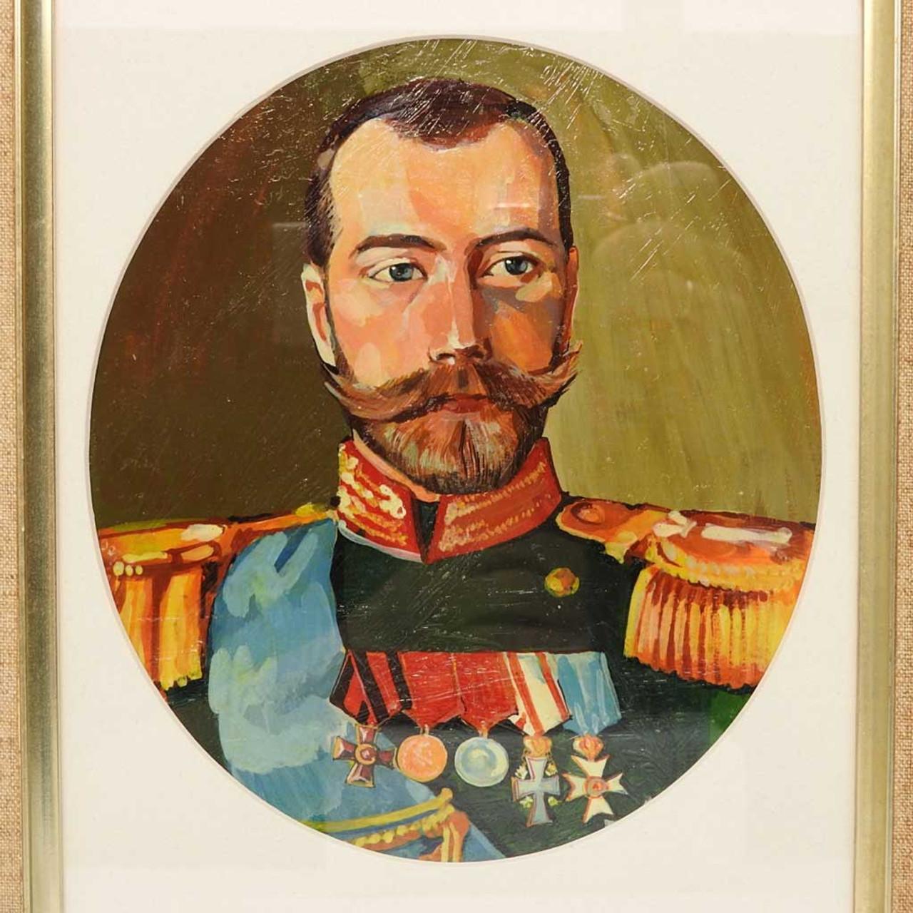 Painted Portrait Russian Tsar Nicholas
