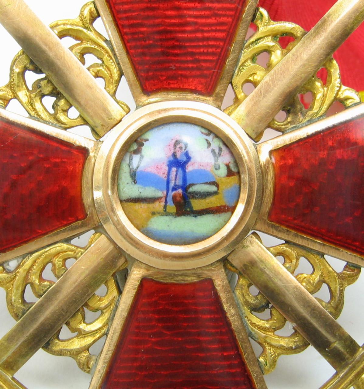 Order of St. Anne/Орден Святой Анны