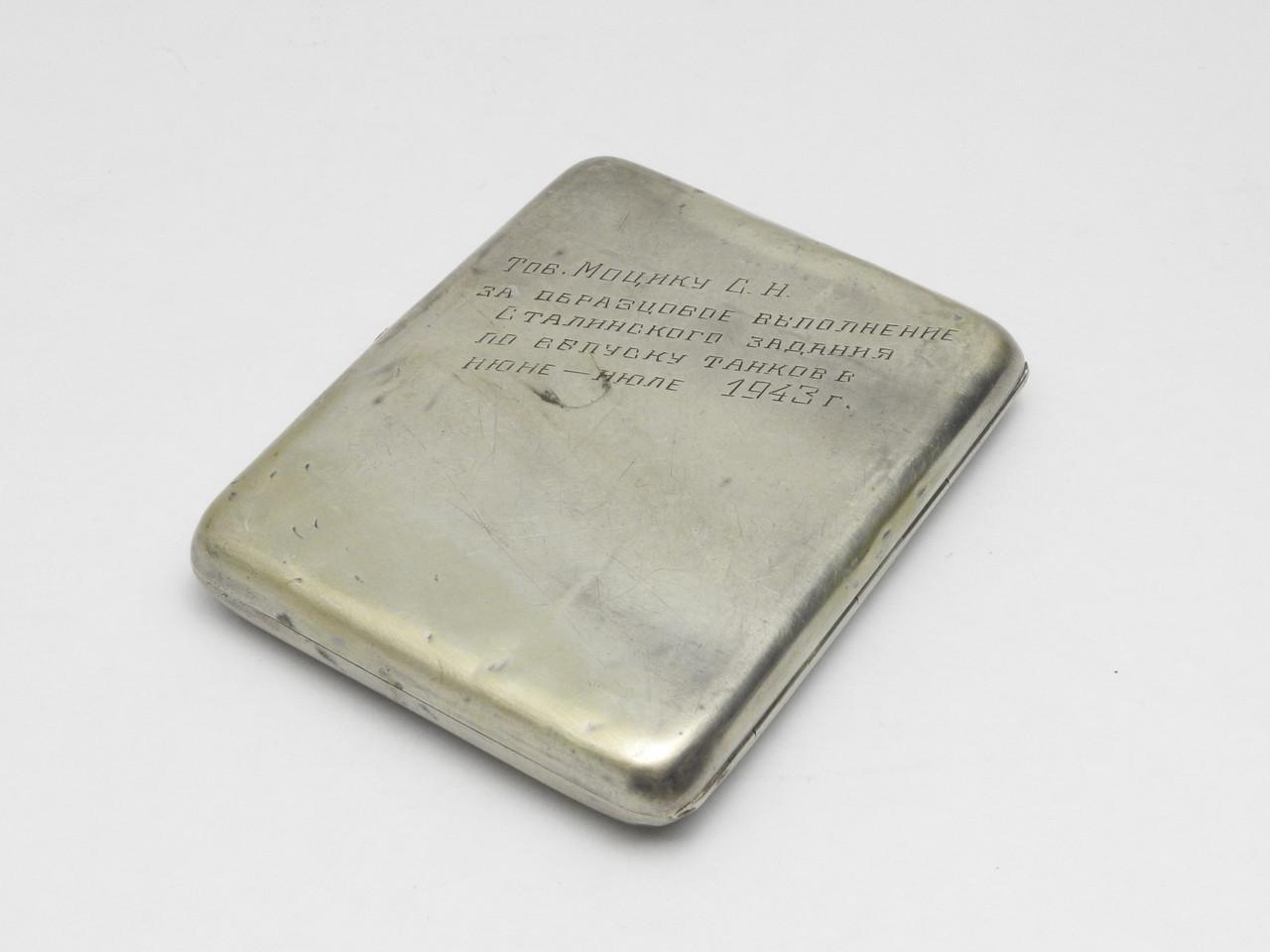 Great Patriotic War Silver Cigarette Case